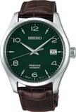 Seiko Presage SPB111 Green Enamel Dial Limited Edition