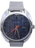 Jaeger LeCoutre 1970's Chronometer Cal 906 Prototype Abstract Dial