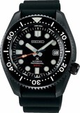 Seiko Prospex SLA035J1 Limited Edition