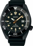 Seiko Prospex SPB125J1 Limited Edition