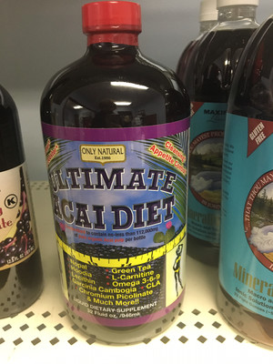 Ultimate Acai Diet 32 Oz  (539747)
