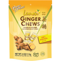 Ginger Chews Candy; Lemon (SN 244885-0)