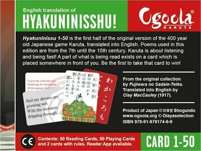 Hyakuninisshu (1-100) English Translation Complete (Karuta Cards)