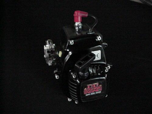 Monster Zenoah 30.5 RC Engine