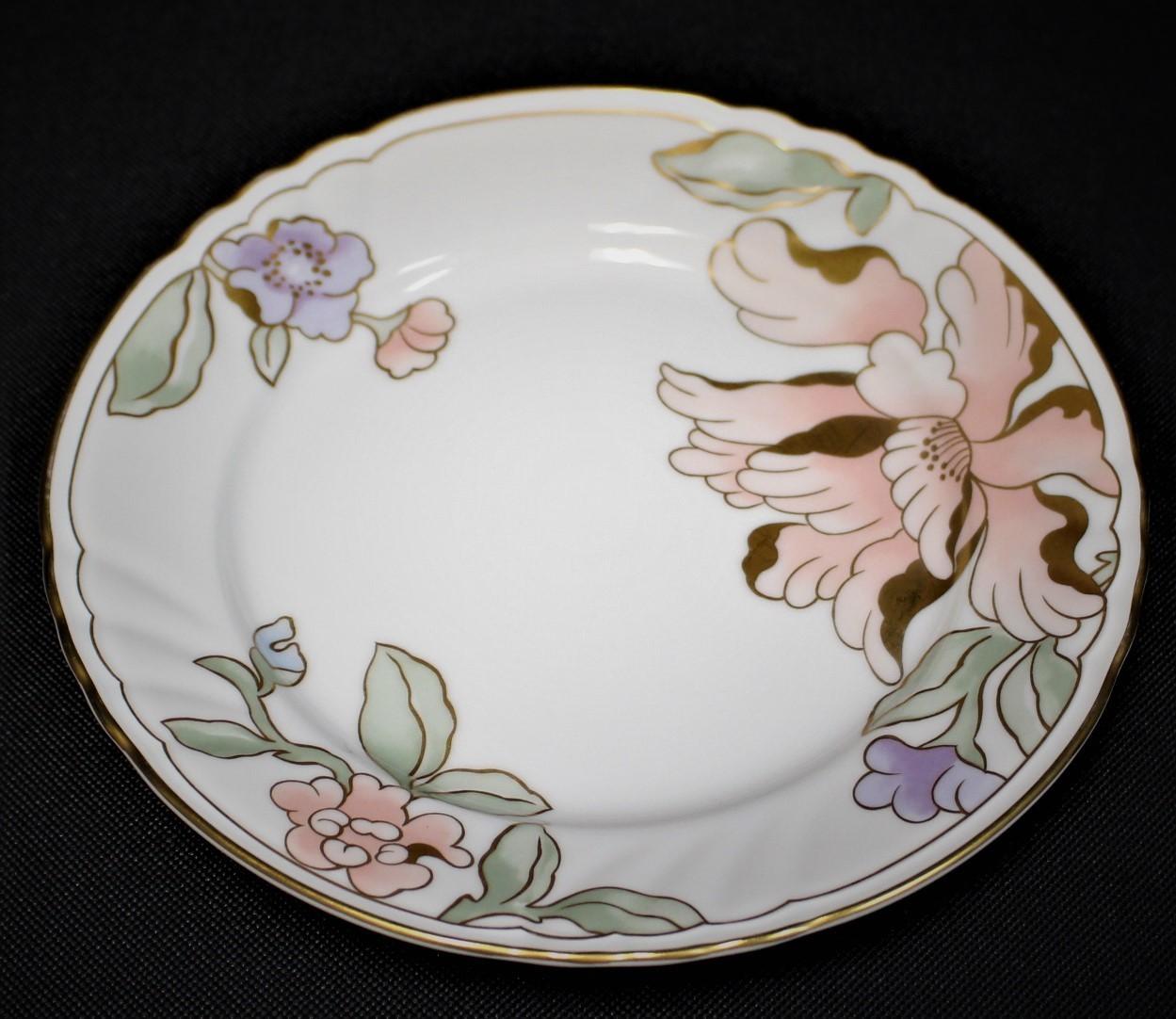 Fitz & Floyd Fleur Fantasia 194 Peach & Purple Floral 7.5