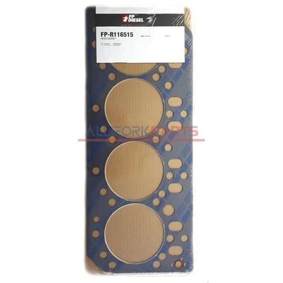 Прокладка головки блока цилиндров 4045