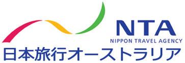 オーストラリアオプショナルツアー予約サイト by NTA AUS