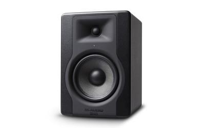 M-Audio BX5 D3 (1 шт.)