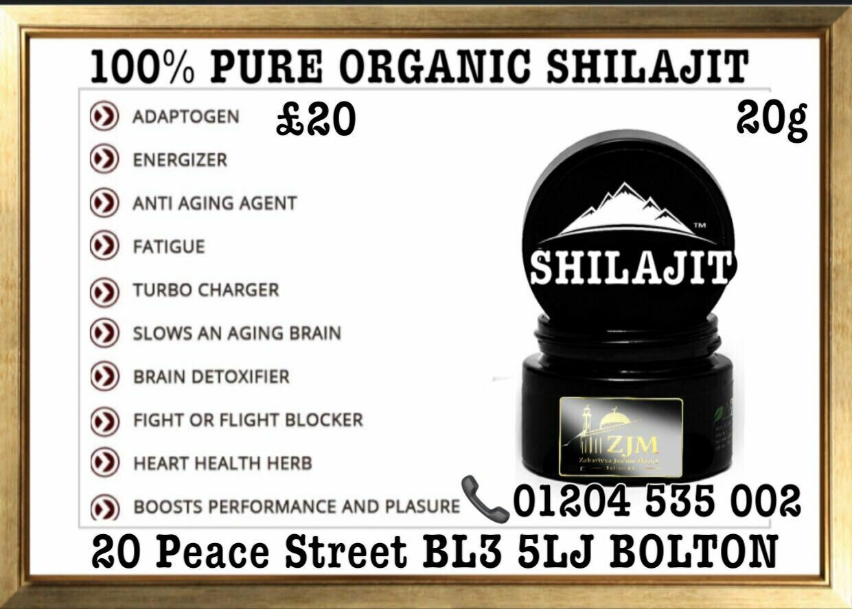 Organics Shilajit