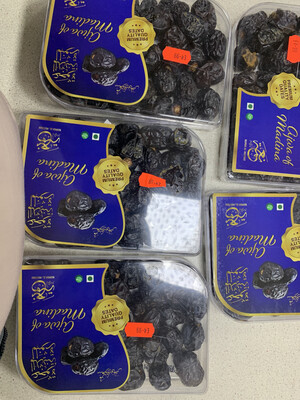 Ajwa Dates Premium Quality 100% Fresh Organic Madinah Munawwarah Saudia Arabia 250 Gms