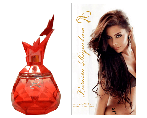Butterfly عطر بيرفيوم 00139