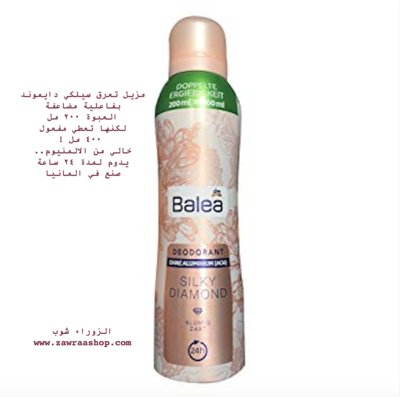 B103 Silky Diamond Deodorant 24H without AL 200ml معطر سلكي دايموند