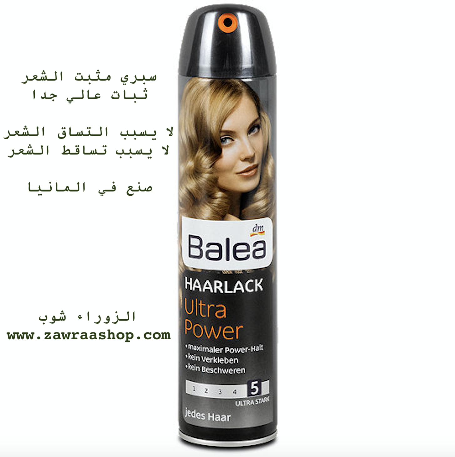 B401 HAARLACK ultra power 300ml سبري شعر باليه 00439