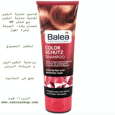 B419 color schutz shampoo شامبو عصارة ٢٥٠ مل للشعر المصبوغ