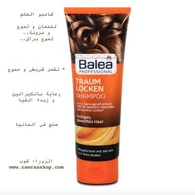 B409 traumlocken shampoo شامبو عصارة ٢٥٠ مل للشعر المموج