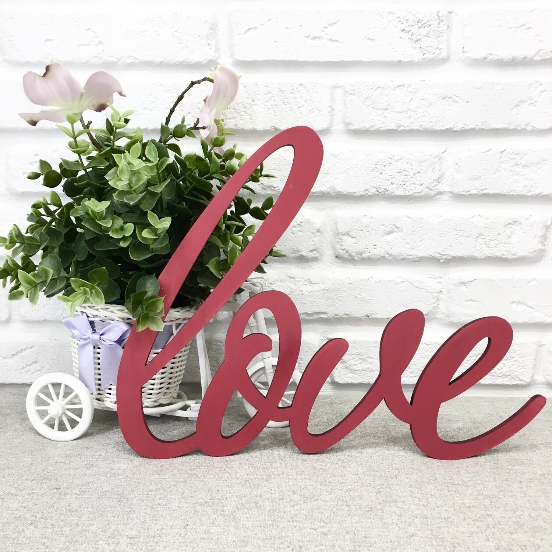 """Слово """"Love"""" ( 30 см )"""