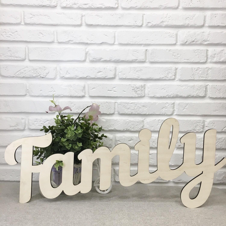 """Слово """"Family"""" ( 60 см )"""