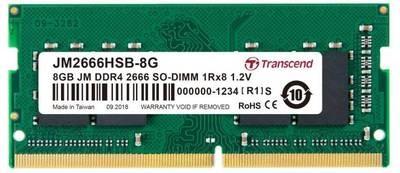 Модуль памяти Transcend 8GB SO-DIMM DDR4, 2666 МГц, 1Rx8, 1.2V