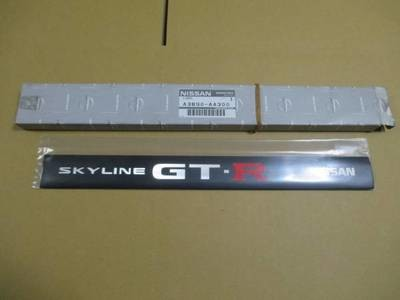 R34 Skyline GTR RB26DETT Engine Ornament Badge - Free Shipping!