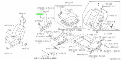 01412-00041 R32/33/34 reclining knob screw