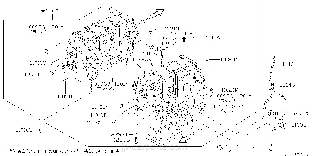 11000-69F00 S15 01/1999-08/2002 SR20DET Cylinder block