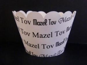 Mazel Tov Cupcake Wrappers 139_J