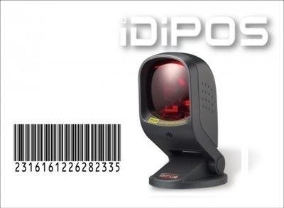 Lecteur code à barre Z-6170 IDIPOS