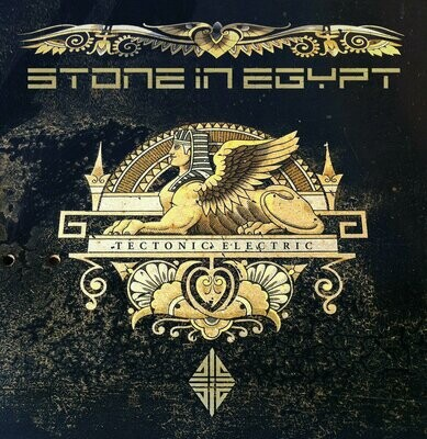Stone In Egypt - Tectonic Electric (Orange/Black) - Pre-Order