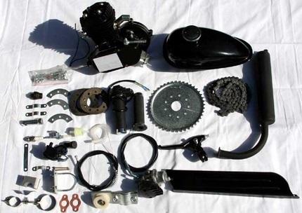 49cc Bicycle Engine Kit (Black)