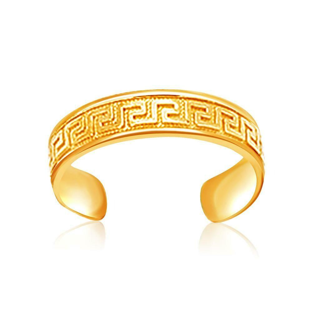 14k Yellow Gold Labyrinth Motif Toe Ring
