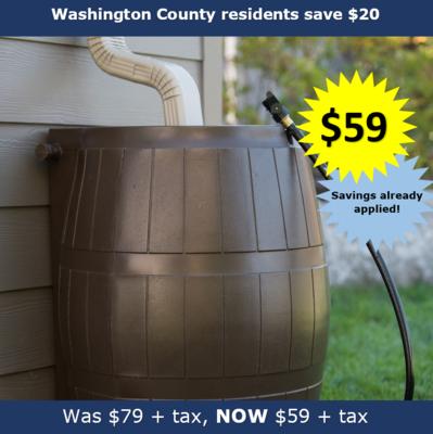 Washington County Rain Catcher