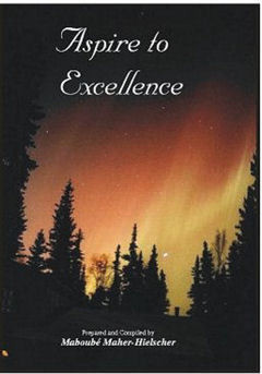 Aspire to Excellence -EPub