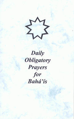 Daily Obligatory Prayers for Bahá'ís
