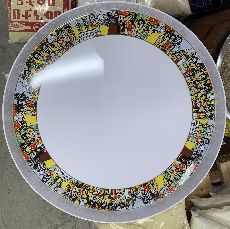 ማቅረቢያ ትሪ Circular platter tray for serving