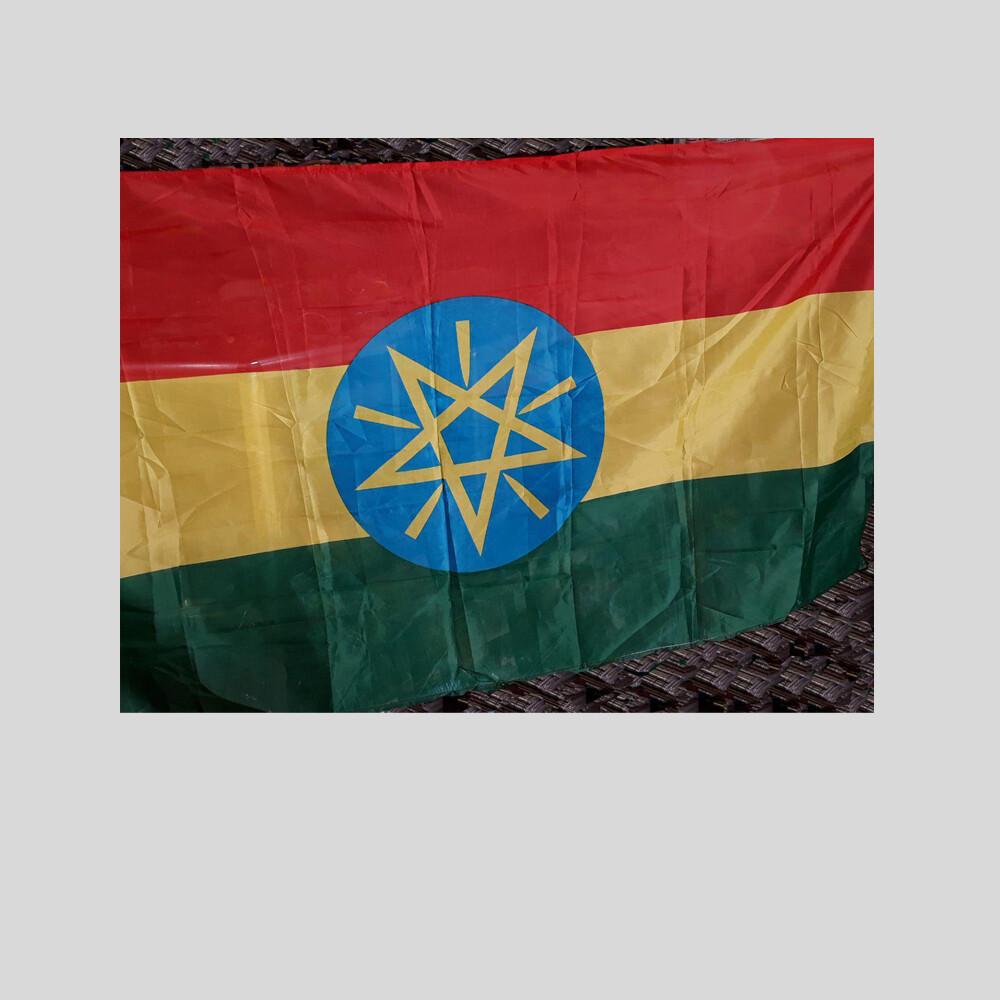 Ethiopian National Flag የኢትዮጲያ ባንዲራ