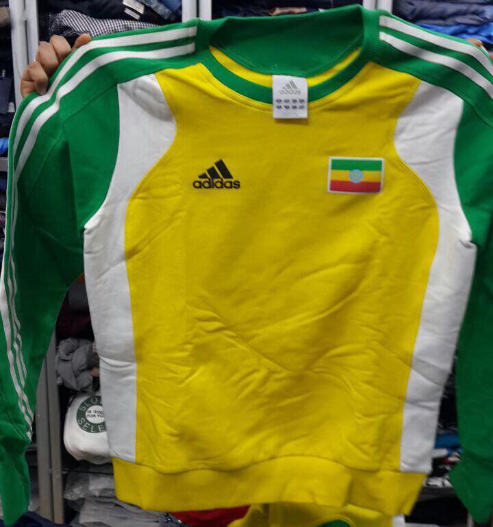 የኢትዮጵያ ሹራብ Ethiopian Full Slim Jersey