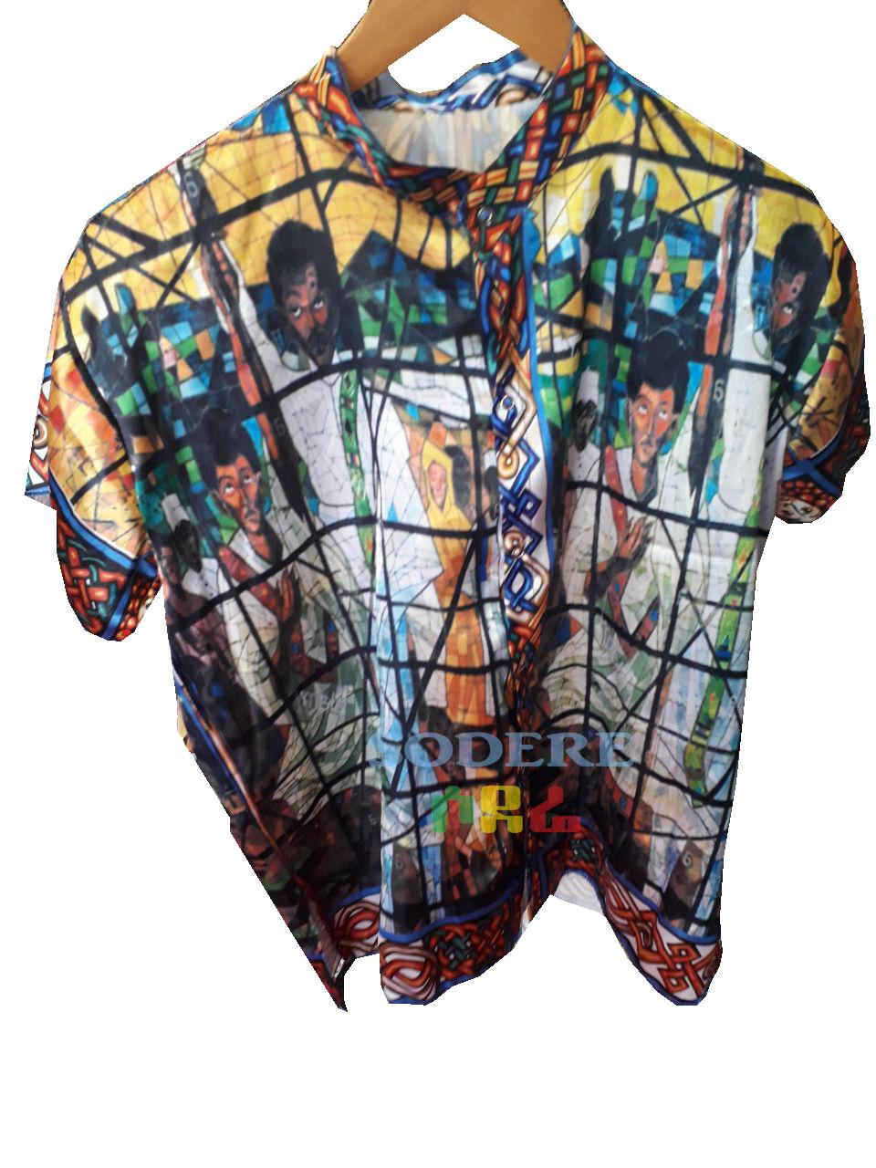 የወንዶች አላባሽ    የሰአሊ አፈወርቅ ተክሌ ስእል ያለበት   Men T-shirt