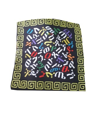 የትራስ ልብስ Pillow Cover Ethiopia