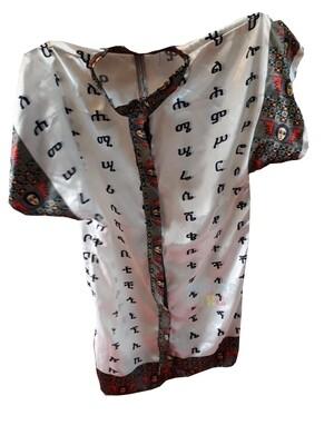 የአማርኛ ፊደሎች ያሉበት የወንዶች አላባሽ Amharic letter t-shirts