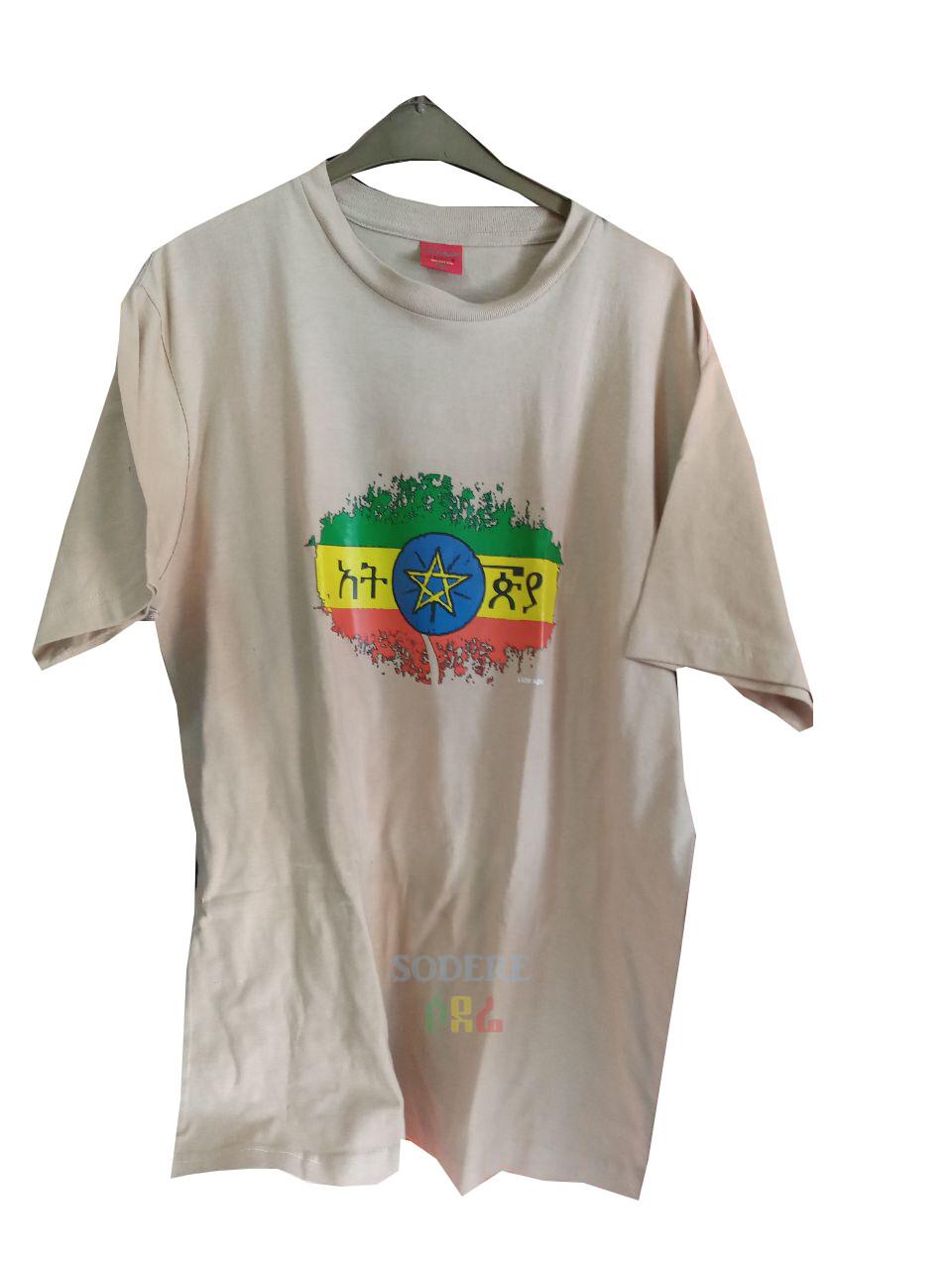 T-shirt By LAZIM Garment