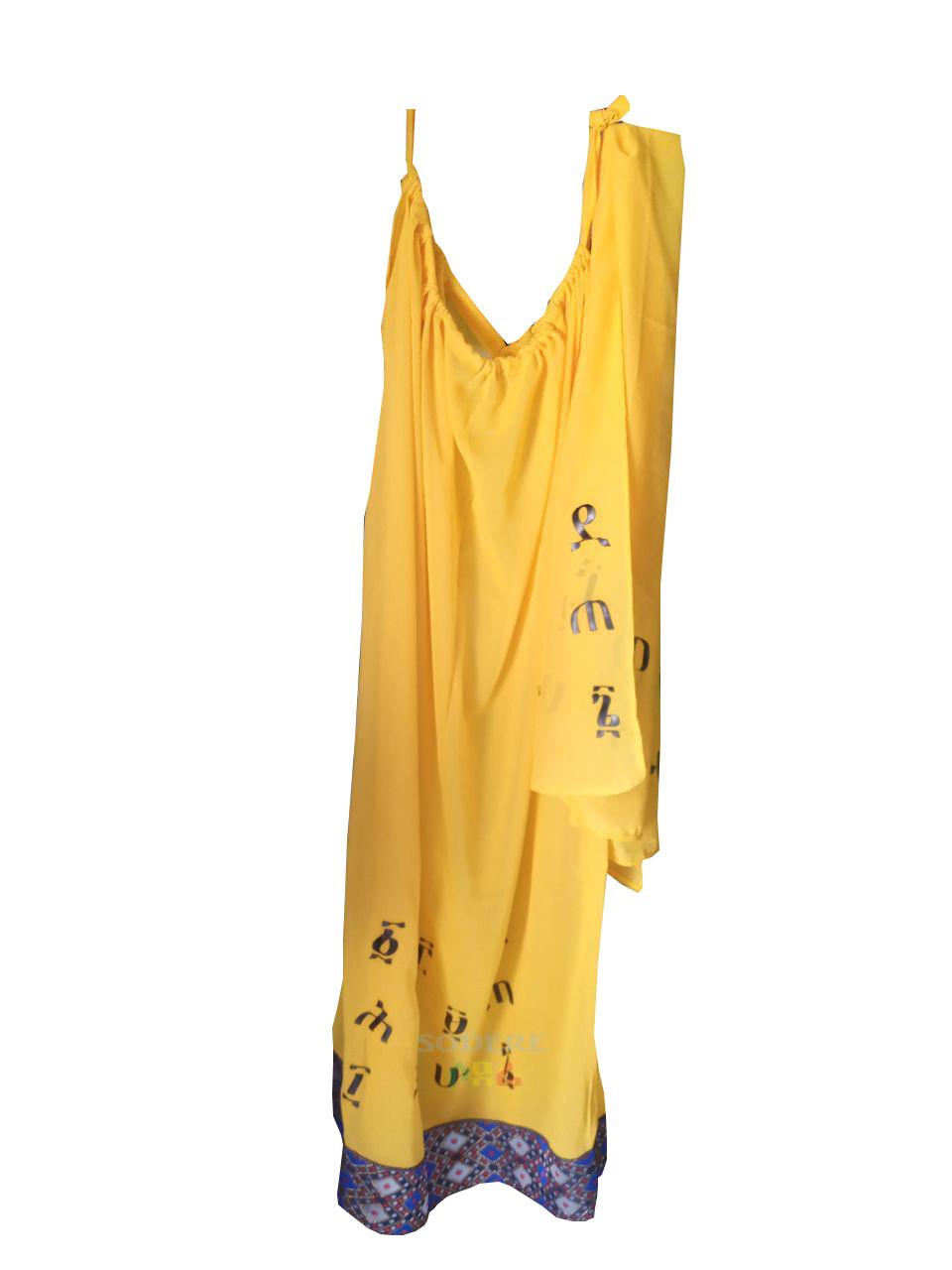 የአማርኛ ፊደሎች እና ቁጥሮች ያሉበት አጓጉል ቀሚስ  Ethiopian Dress  / free size