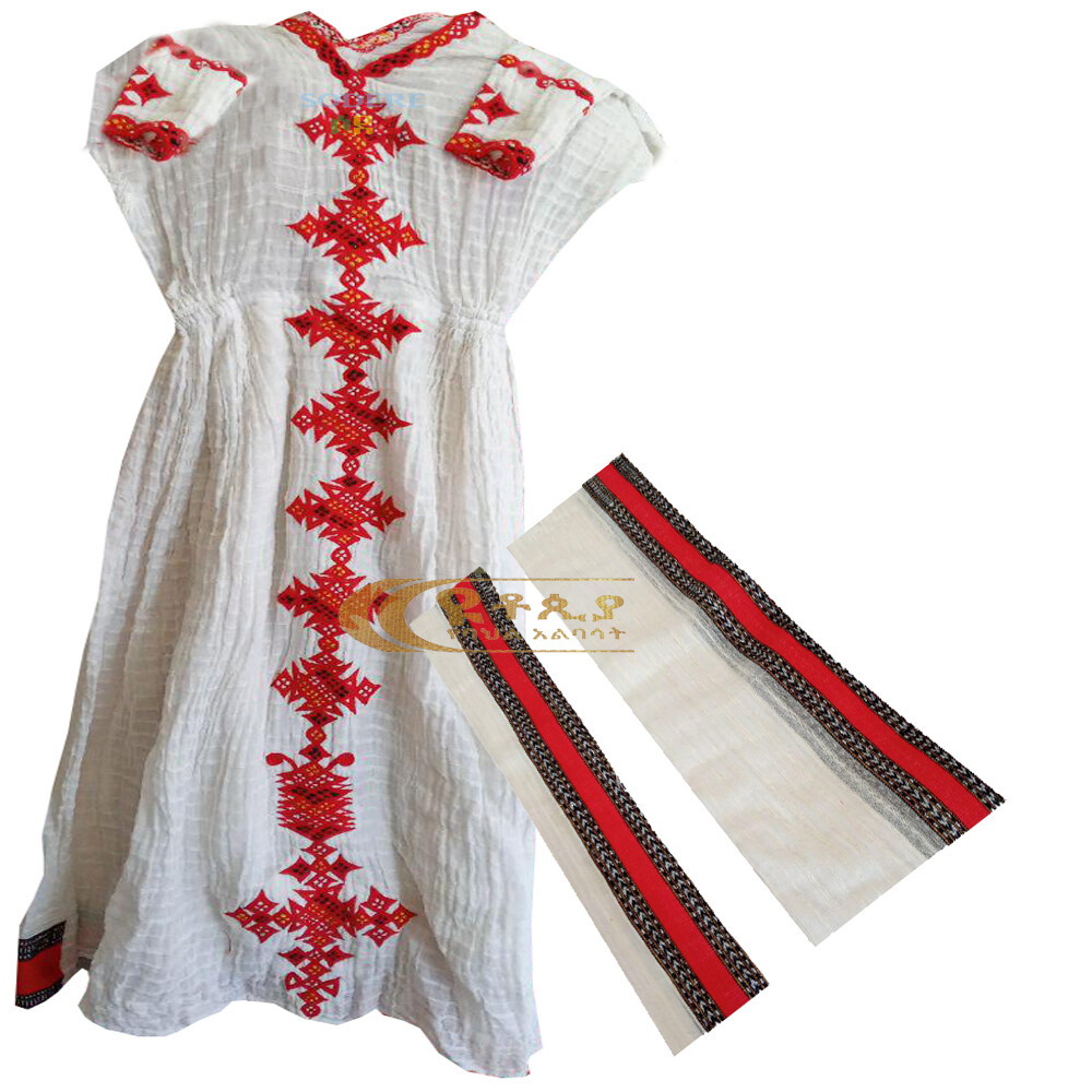 አጓጉል የሀበሻ ቀሚስ  Ethiopian Traditional Midi Dress / Designed By ዩቶጲያ Traditional Cloth