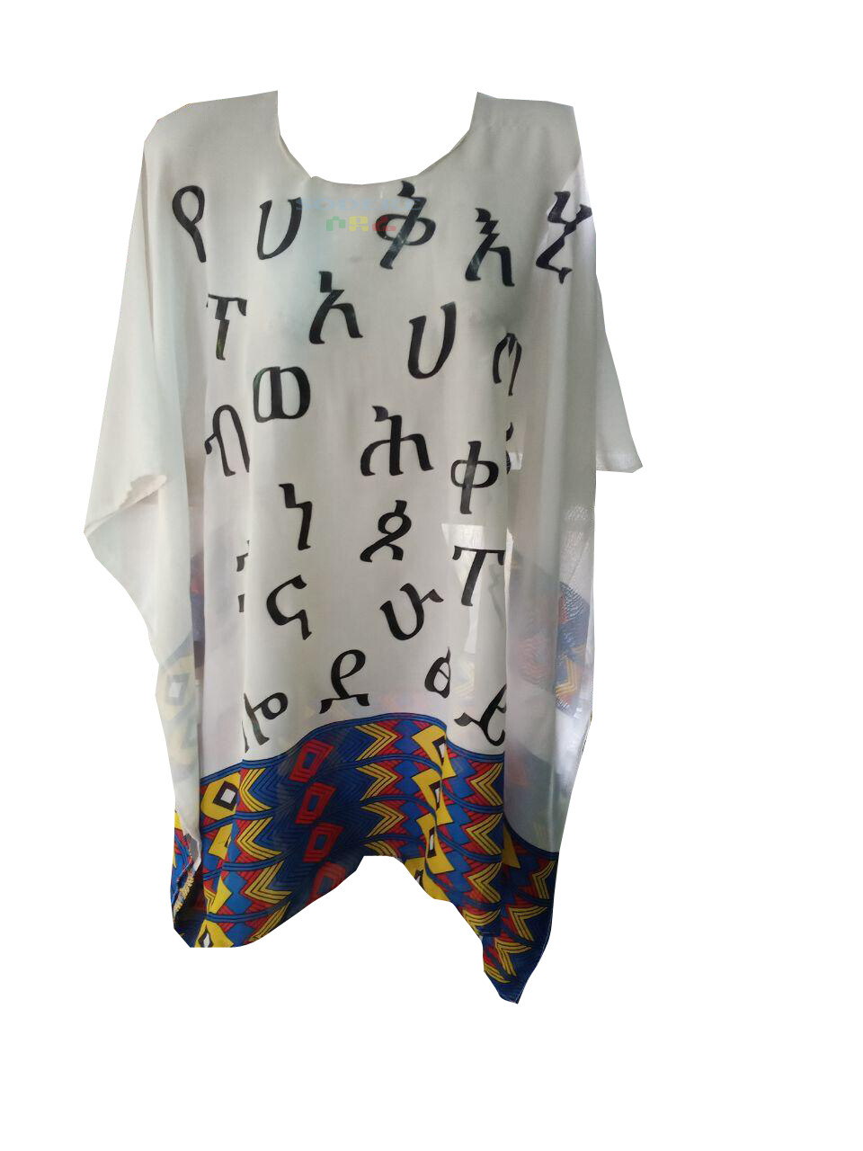 የሴቶች አላባሽ  Ethiopian Traditional Women Top Free Size
