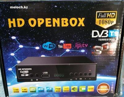 Ресивер цифровой DV3