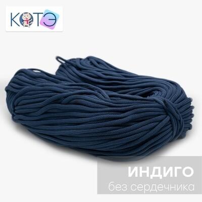 Полиэфирный шнур без сердечника. ГАЛОЧКА. Цвет: Индиго