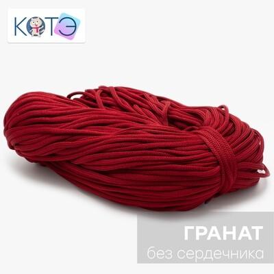 Полиэфирный шнур без сердечника. ГАЛОЧКА. Цвет: Гранат