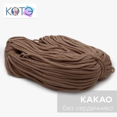Полиэфирный шнур без сердечника. ГАЛОЧКА. Цвет: Какао