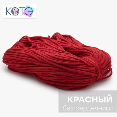 Полиэфирный шнур без сердечника. ГАЛОЧКА. Цвет: Красный