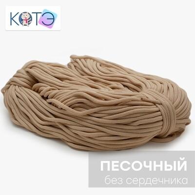 Полиэфирный шнур без сердечника. ГАЛОЧКА. Цвет: Песочный