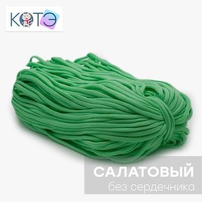 Полиэфирный шнур без сердечника. ГАЛОЧКА. Цвет: Салатовый